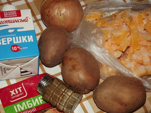 Тыквенный суп-пюре со сливками, рецепт