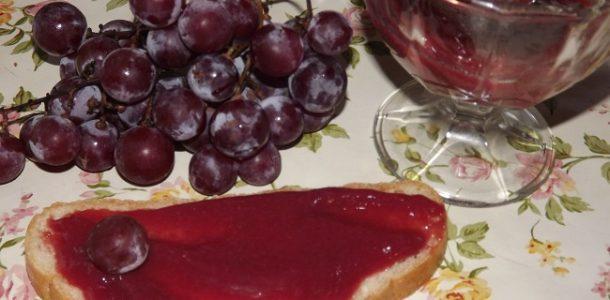 Варенье из винограда с косточками, рецепт