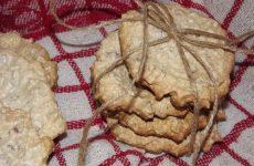 Рецепт безе с орехами
