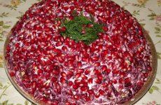 Салат гранатовый браслет с курицей пошаговый рецепт с фото